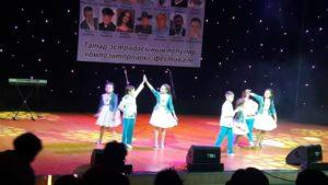 Фестиваль татарских композиторов