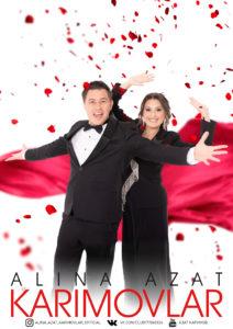 Концерт Алины и Азата Каримовых